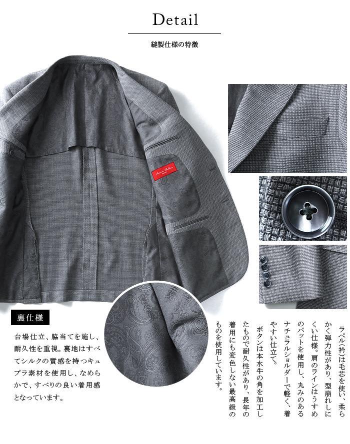 大きいサイズ メンズ SARTORIA BELLINI ジャケット アウター ビジネス きれいめ 日本製 2ツ釦 テーラードジャケット jbj7s002