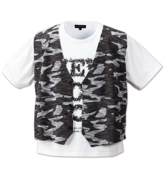大きいサイズ メンズ in the attic スラブベスト + 半袖Tシャツ セット グレー系 × オフホワイト 1158-7288-1 3L 4L 5L 6L