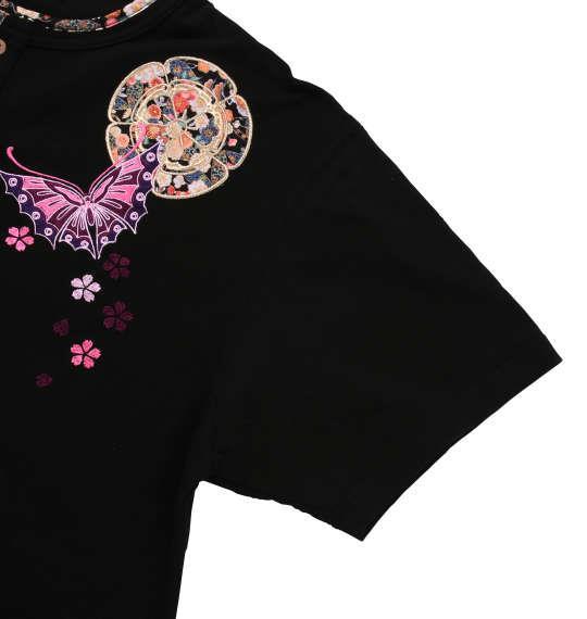 大きいサイズ メンズ 絡繰魂 紫蝶 ヘンリー 半袖 Tシャツ 半袖Tシャツ ブラック 1158-7503-1 3L 4L 5L 6L