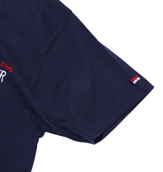 大きいサイズ メンズ H by FIGER 半袖 ラガーシャツ ネイビー 1168-7273-1 3L 4L 5L 6L 8L