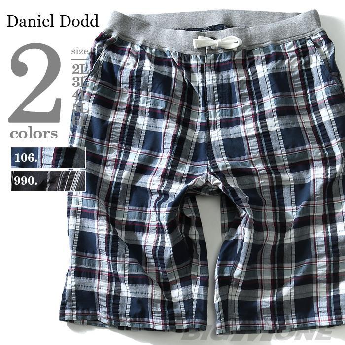 大きいサイズ メンズ DANIEL DODD ボトムス パンツ ウエスト リブ サッカー ショートパンツ ズボン azsp-1412