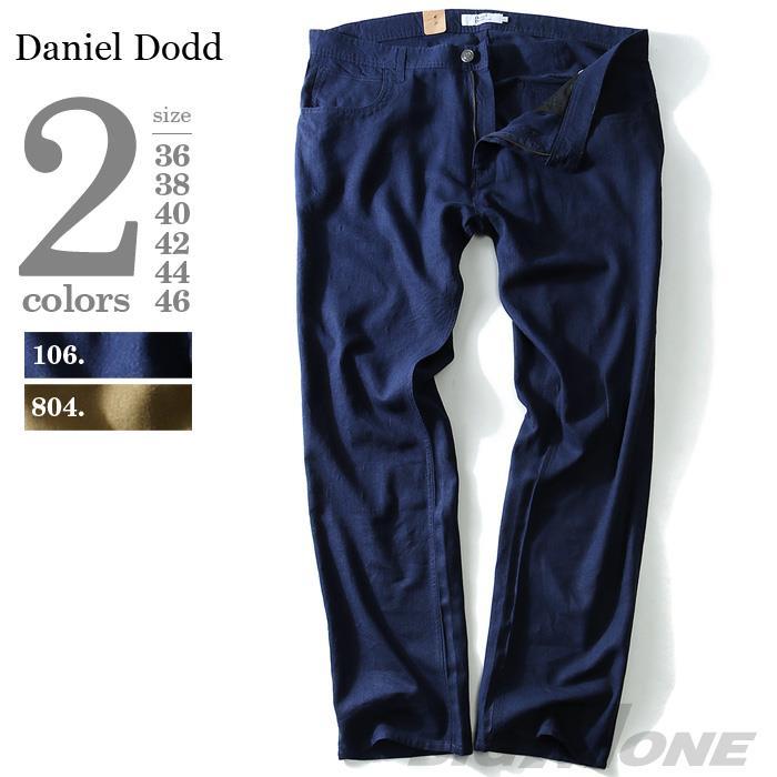 大きいサイズ メンズ DANIEL DODD 麻混 バックシンチ付 5ポケットパンツ azd-190