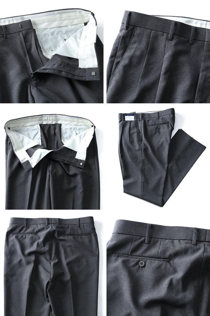 大きいサイズ メンズ JEWELMAN パンツ ウォッシャブル ツータック スラックス ズボン ボトムス ビジネスパンツ 8450
