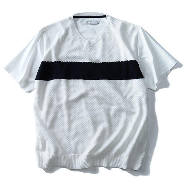 大きいサイズ メンズ DANIEL DODD 半袖 Tシャツ ニット 切替 Vネック 半袖Tシャツ azt-170298