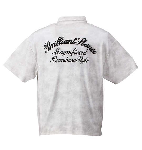 大きいサイズ メンズ in the attic タイダイ プリント 半袖 ポロシャツ オフホワイト × グレー 1158-7286-1 3L 4L 5L 6L
