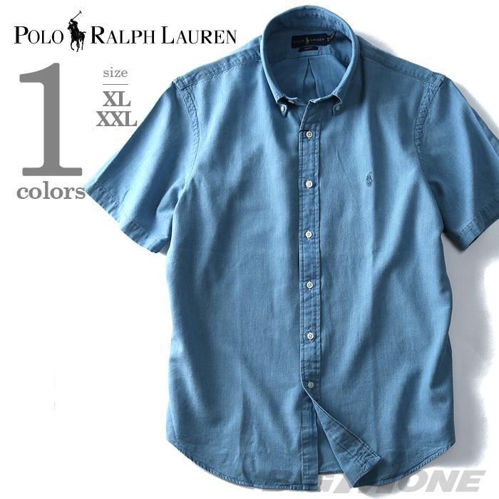 大きいサイズ メンズ POLO RALPH LAUREN ポロ ラルフローレン 半袖 シャツ ボタンダウンシャツ 半袖シャツ ネイビー XL XXL USA直輸入 710634487004