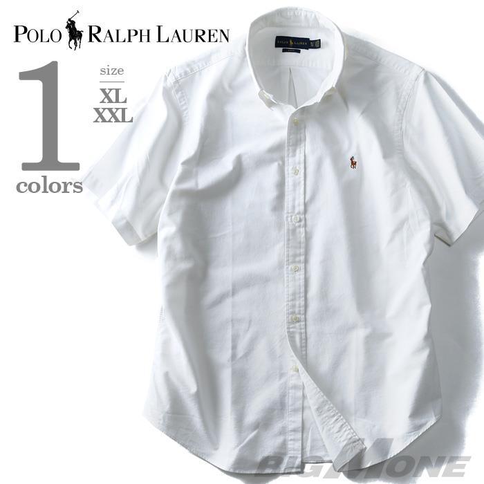 大きいサイズ メンズ POLO RALPH LAUREN ポロ ラルフローレン 半袖 シャツ ボタンダウンシャツ 半袖シャツ ホワイト XL XXL USA 直輸入 710608620002