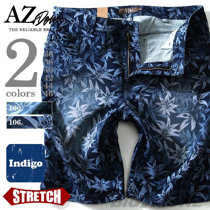 大きいサイズ メンズ AZ DEUX ボトムス パンツ 抜染 デニム ショートパンツ ズボン azsp-1423