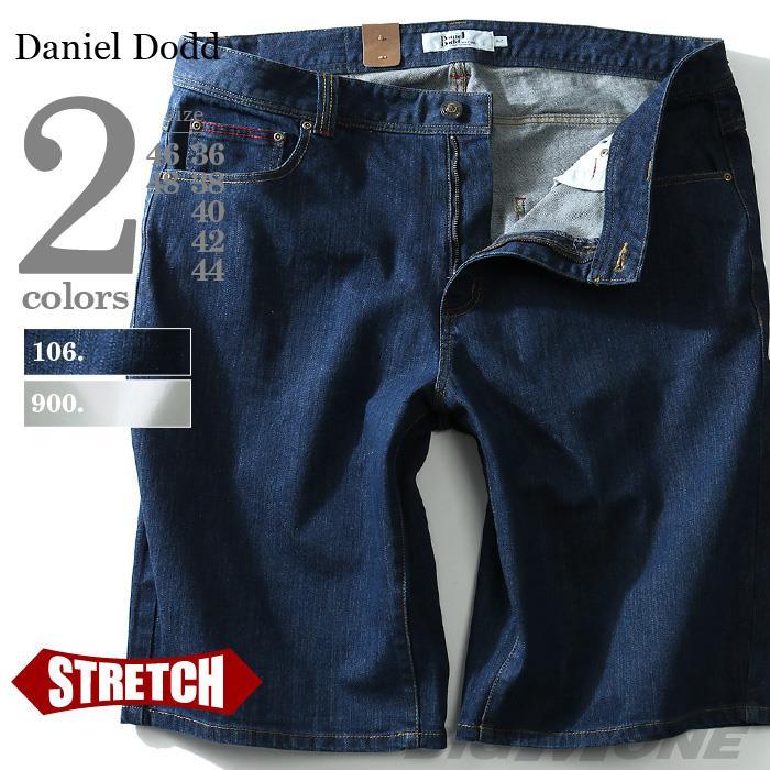大きいサイズ メンズ DANIEL DODD ボトムス パンツ ストレッチ デニム ショートパンツ ズボン azsp-1426