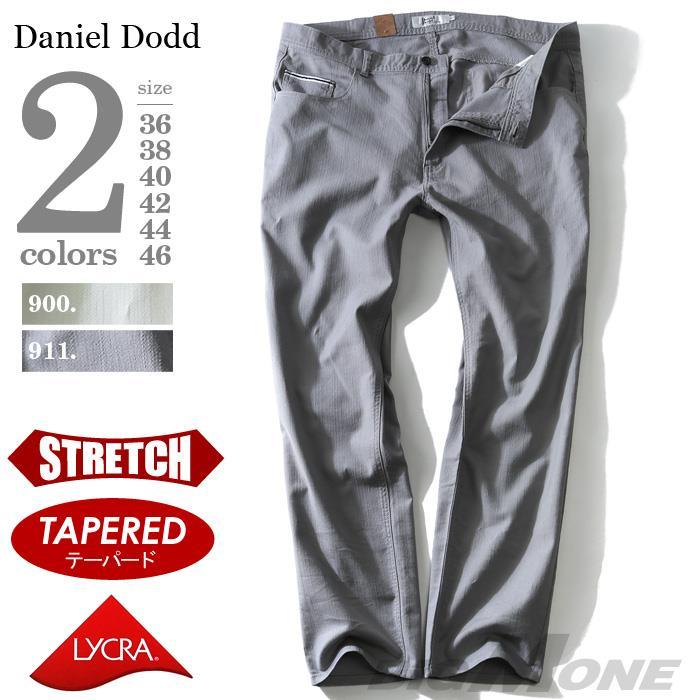 大きいサイズ メンズ DANIEL DODD 麻混 ストレッチ 5ポケット パンツ azd-188