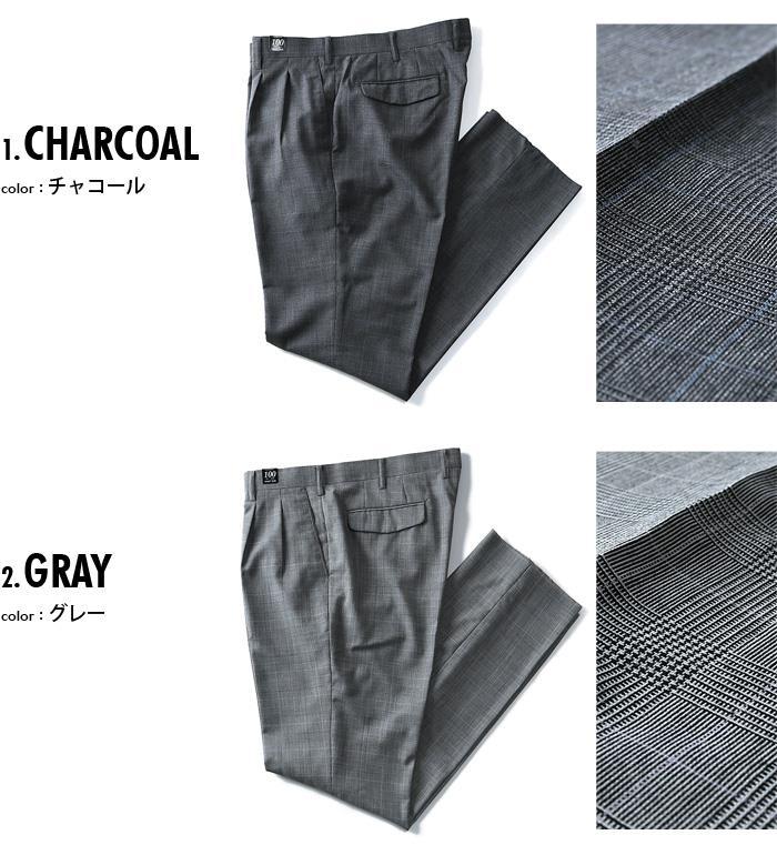 大きいサイズ メンズ ウォッシャブル ループ付 ツータック スラックス チェック柄 ズボン ボトムス ビジネスパンツ3615