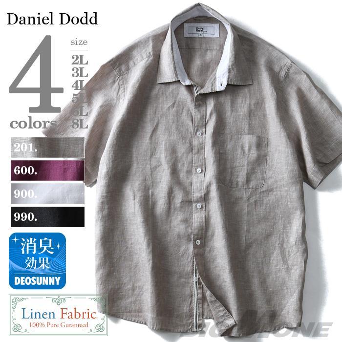大きいサイズ メンズ DANIEL DODD シャツ リネン100% 半袖 ワイドカラーシャツ azsh-170223