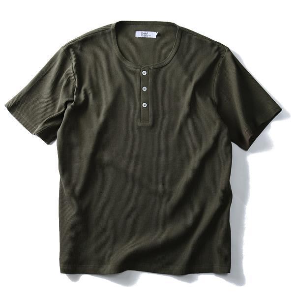 大きいサイズ メンズ DANIEL DODD 半袖 Tシャツ サーマル ヘンリーネック 半袖Tシャツ azt-1702120