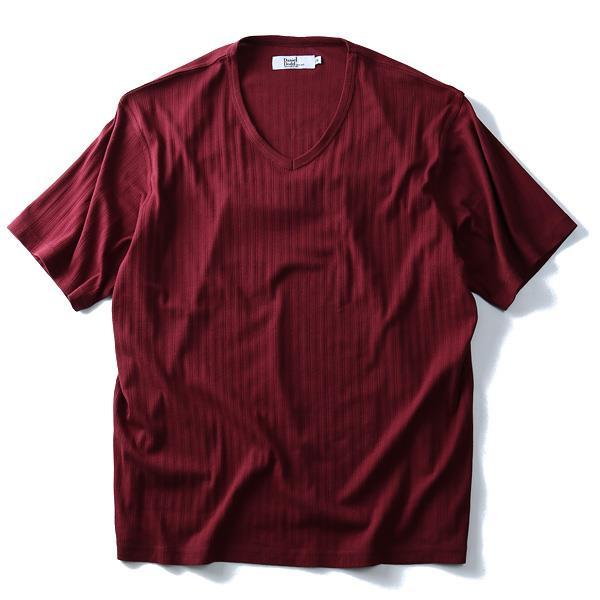 タダ割 大きいサイズ メンズ DANIEL DODD 半袖 Tシャツ 針抜き Vネック 半袖Tシャツ azt-1702121
