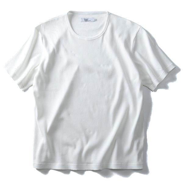 タダ割 大きいサイズ メンズ DANIEL DODD 半袖 Tシャツ サーマル クルーネック 半袖Tシャツ azt-1702122