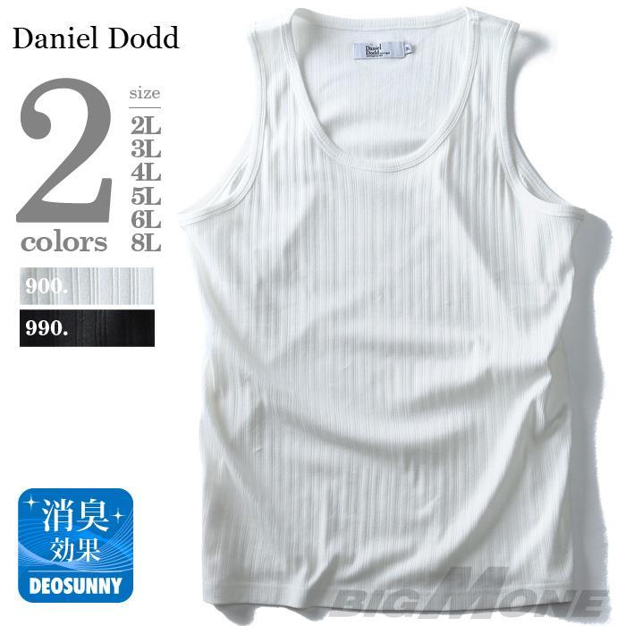 大きいサイズ メンズ DANIEL DODD 針抜き タンクトップ azt-1702124