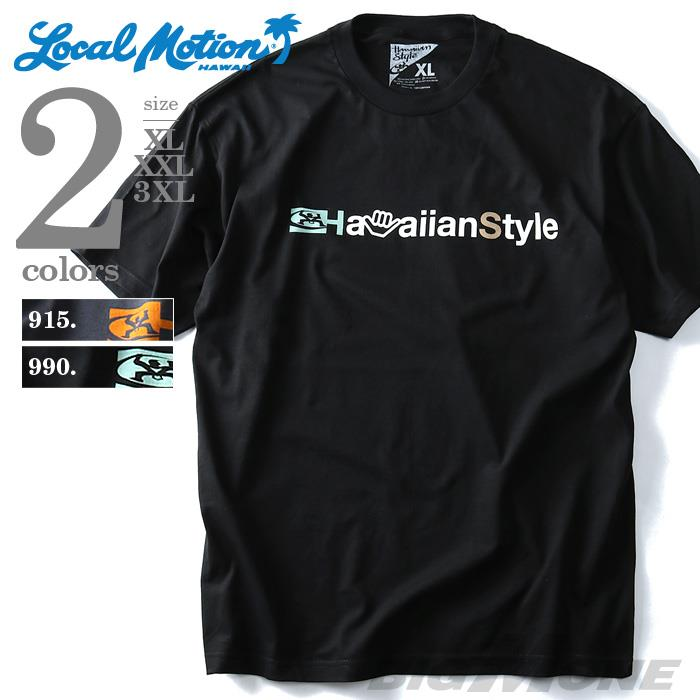 大きいサイズ メンズ LOCAL MOTION ローカルモーション 半袖 Tシャツ プリント 半袖Tシャツ Style USA半袖 Tシャツ 直輸入 mts-4304