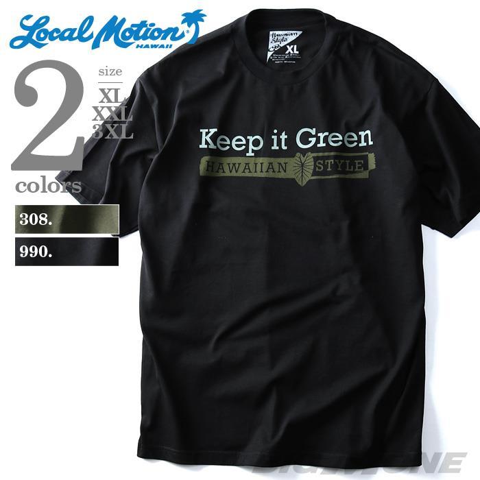 大きいサイズ メンズ LOCAL MOTION ローカルモーション 半袖 Tシャツ プリント 半袖Tシャツ Keep it Green USA半袖 Tシャツ 直輸入 mts-4311