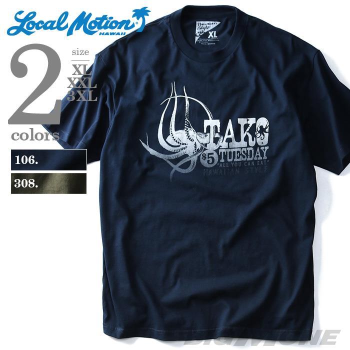 大きいサイズ メンズ LOCAL MOTION ローカルモーション 半袖 Tシャツ プリント 半袖Tシャツ TAKO USA半袖 Tシャツ 直輸入 mts-4422
