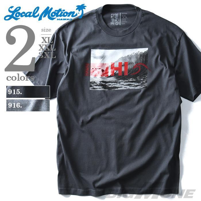 大きいサイズ メンズ LOCAL MOTION ローカルモーション プリント 半袖 Tシャツ HI USA 直輸入 smt-4304