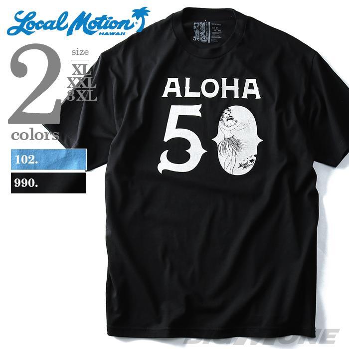 大きいサイズ メンズ LOCAL MOTION ローカルモーション プリント 半袖 Tシャツ ALOHA USA 直輸入 smt-5102