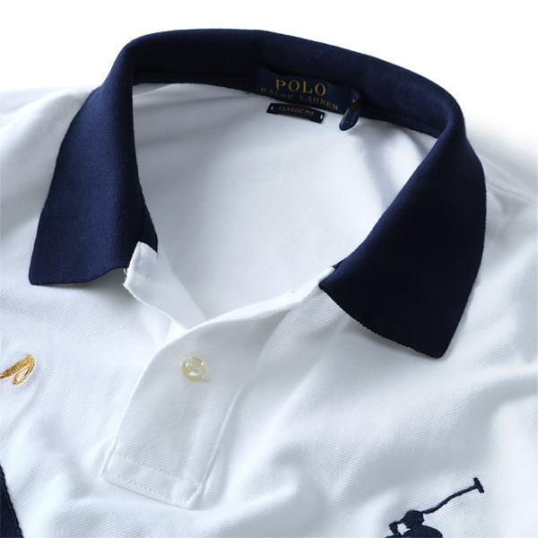 大きいサイズ メンズ POLO RALPH LAUREN (ポロ ラルフローレン) 半袖ビッグポニー鹿の子ポロシャツ CLASSIC FIT (2) USA直輸入 710-660725-00