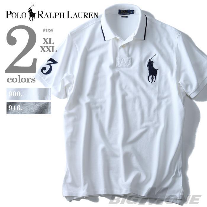 大きいサイズ メンズ POLO RALPH LAUREN (ポロ ラルフローレン) 半袖ビッグポニー鹿の子ポロシャツ SLIM FIT (3) USA直輸入 710-660907-00