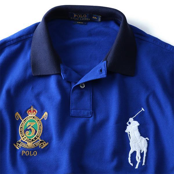 大きいサイズ メンズ POLO RALPH LAUREN (ポロ ラルフローレン) 半袖ビッグポニー鹿の子ポロシャツ SLIM FIT (3) USA直輸入 710-661826-00