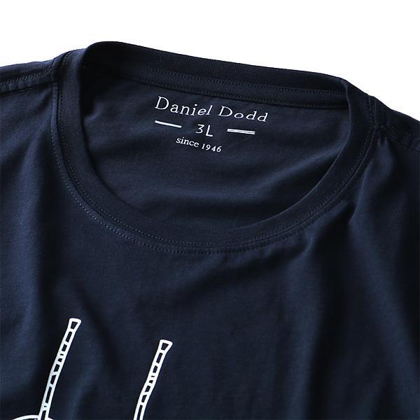 タダ割 大きいサイズ メンズ 半袖 Tシャツ フルーティー侍 コラボ プリント 半袖Tシャツ 消臭テープ付 桜桃侍 fs-003a