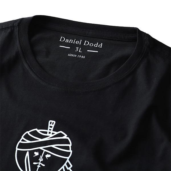 タダ割 大きいサイズ メンズ 半袖 Tシャツ フルーティー侍 コラボ プリント 半袖Tシャツ 消臭テープ付 赤林檎侍 fs-006b