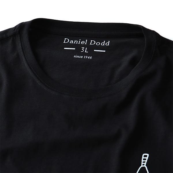 タダ割 大きいサイズ メンズ 半袖 Tシャツ フルーティー侍 コラボ プリント 半袖Tシャツ 消臭テープ付 実芭蕉侍 fs-008a