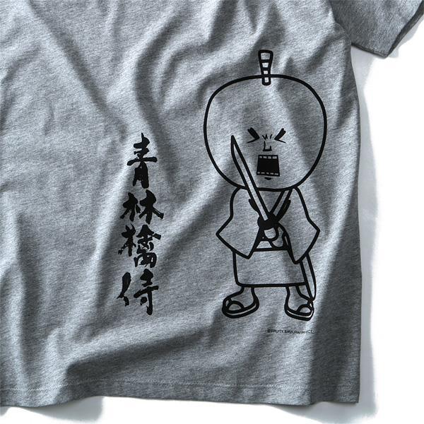 タダ割 大きいサイズ メンズ 半袖 Tシャツ フルーティー侍 コラボ プリント 半袖Tシャツ 消臭テープ付 青林檎侍 fs-009a