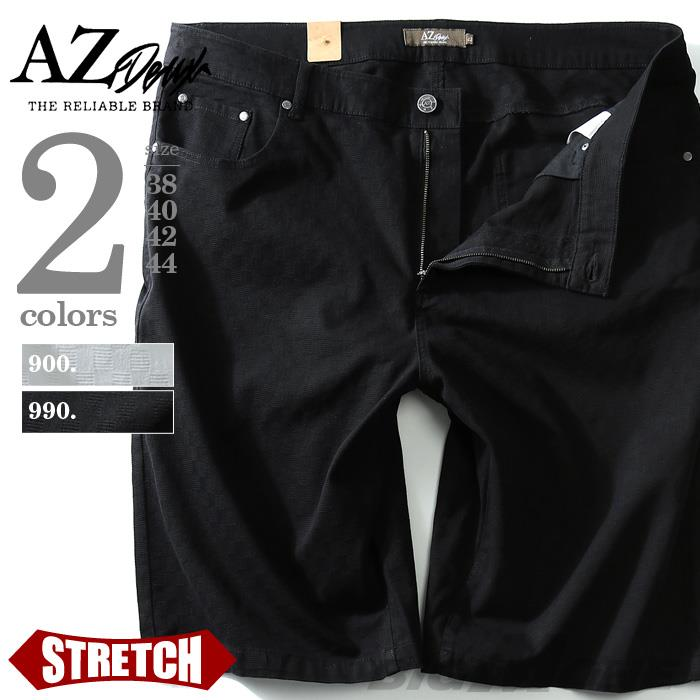 大きいサイズ メンズ AZ DEUX ボトムス パンツ チェック織柄 ストレッチ ショートパンツ ズボン azsp-1419