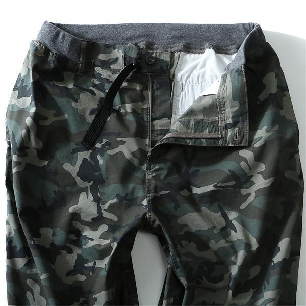 大きいサイズ メンズ AZ DEUX ボトムス パンツ 迷彩 ベルト付 ショートパンツ ズボン azsp-1422