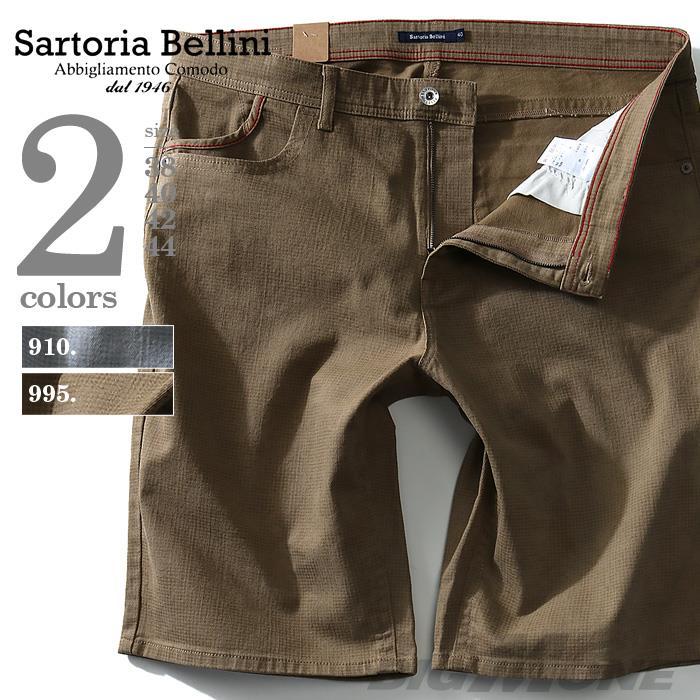 大きいサイズ メンズ SARTORIA BELLINI ボトムス パンツ レーザー プリント ストレッチ デニム ショートパンツ ズボン azsp-1427