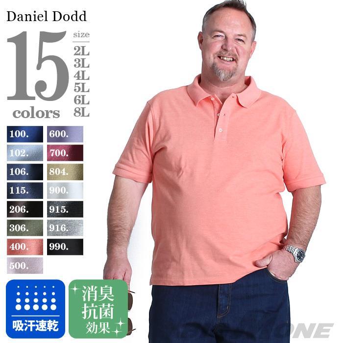 大きいサイズ メンズ DANIEL DODD 吸汗速乾 半袖 無地 鹿の子 ポロシャツ 消臭テープ付 azpr-170286