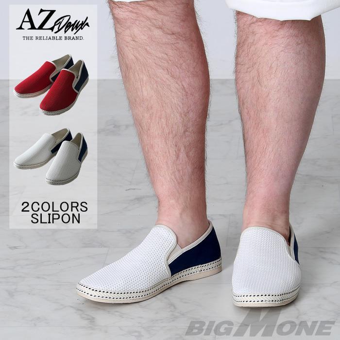 大きいサイズ メンズ AZ DEUX シューズ メッシュ 切替 スリッポン azsn-179001