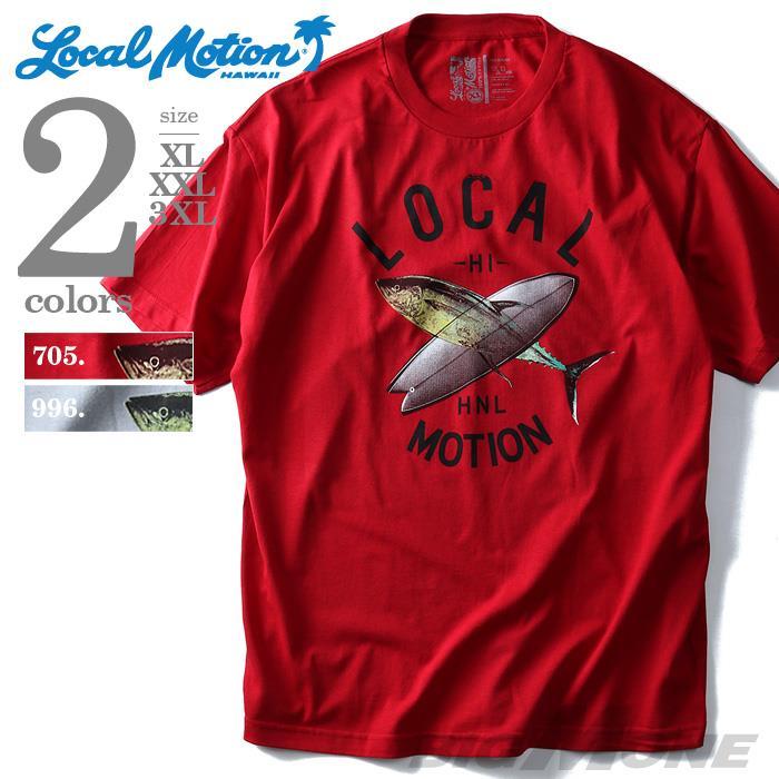 大きいサイズ メンズ LOCAL MOTION ローカルモーション プリント 半袖 Tシャツ HNL USA 直輸入 smt-5111