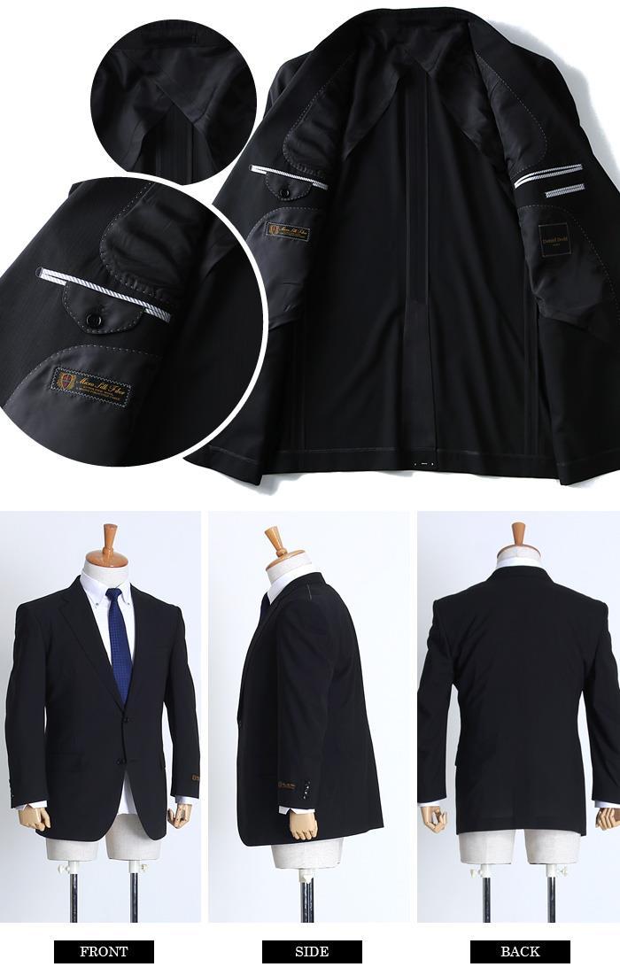 大きいサイズ メンズ DANIEL DODD COOLMAX シングル 2ツ釦 スーツ ビジネススーツ スーツ リクルートスーツ 上下セット 272180