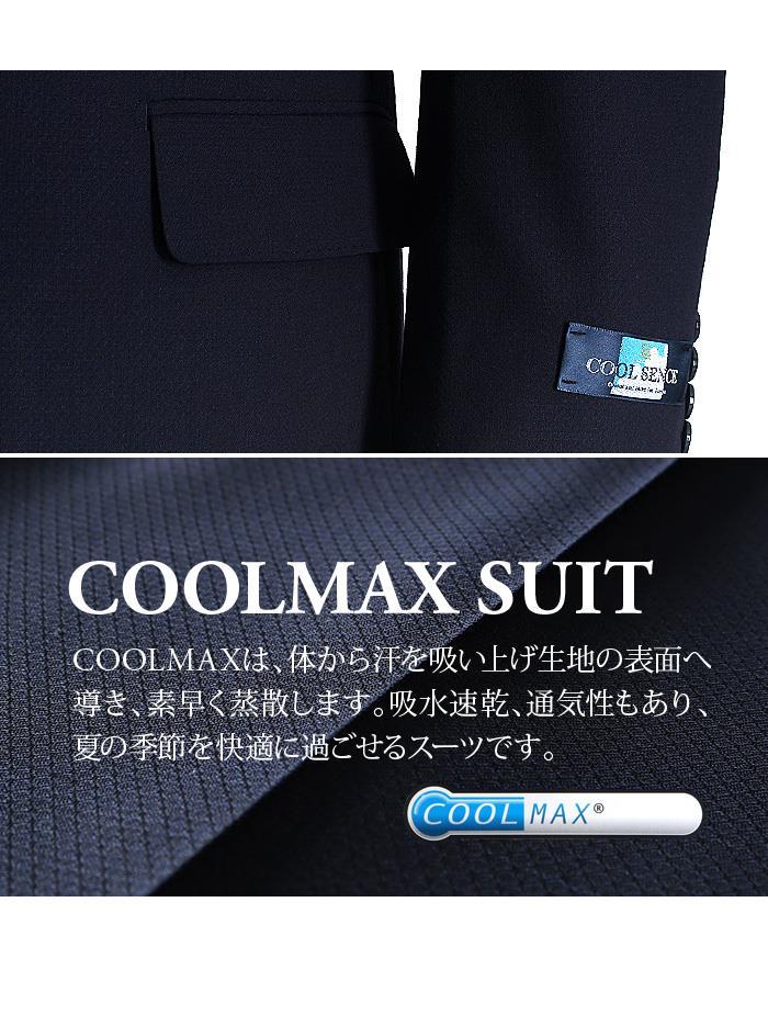 大きいサイズ メンズ DANIEL DODD COOLMAX パンツウォッシャブル 2ツ釦スーツ ビジネススーツ スーツ リクルートスーツ 上下セット  272184