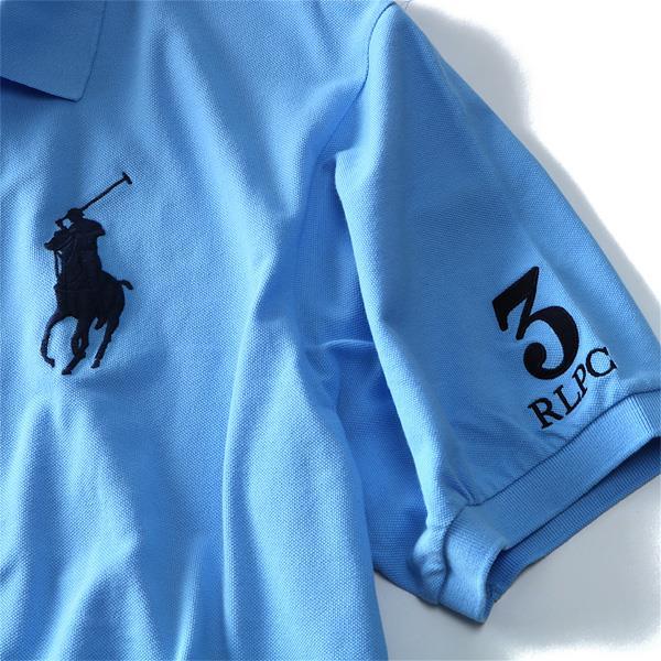 大きいサイズ メンズ POLO RALPH LAUREN ポロ ラルフローレン 半袖 ビッグポニー 鹿の子 ポロシャツ 3 ホワイト 2XB 3XB USA 直輸入 711650816001