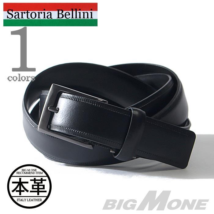 大きいサイズ メンズ SARTORIA BELLINI イタリアン レザー ビジネス ベルト ロングサイズ azbl-050l