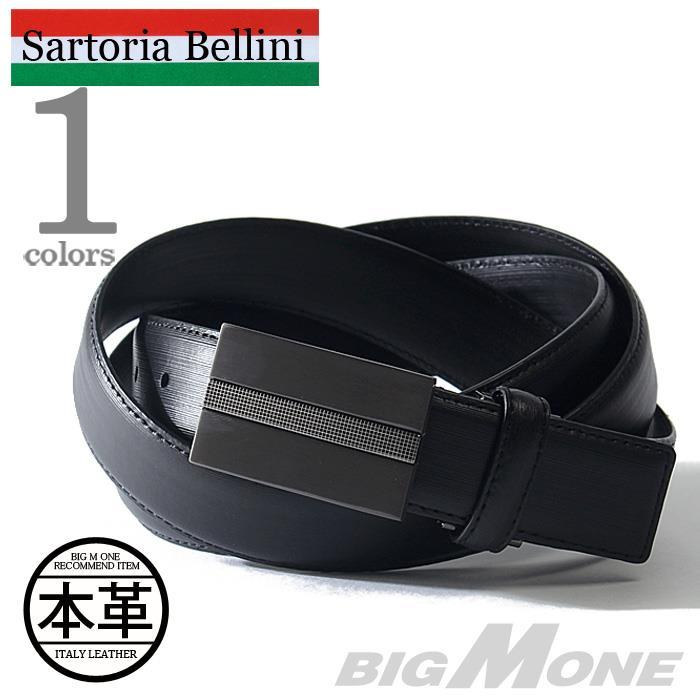 大きいサイズ メンズ SARTORIA BELLINI イタリアン レザー ビジネス ベルト ロングサイズ azbl-051l