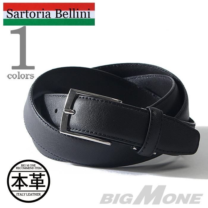 大きいサイズ メンズ SARTORIA BELLINI イタリアン レザー ビジネス ベルト ロングサイズ azbl-052l