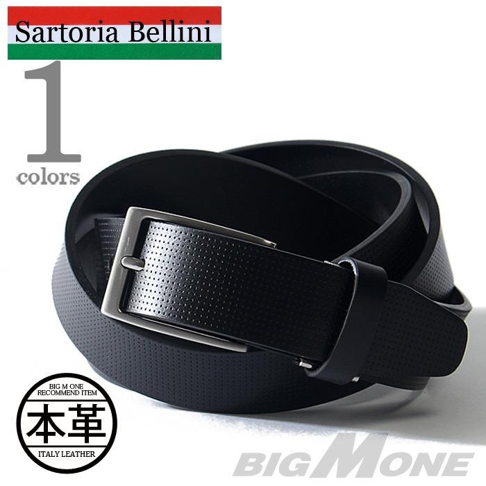 大きいサイズ メンズ SARTORIA BELLINI イタリアン レザー ビジネス ベルト ロングサイズ azbl-053l