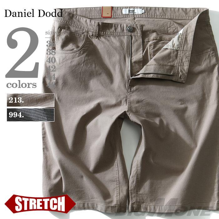 大きいサイズ メンズ DANIEL DODD ボトムス パンツ 千鳥柄 ストレッチ ショートパンツ ズボン azsp-1425