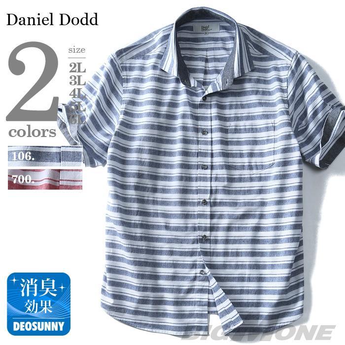 大きいサイズ メンズ DANIEL DODD シャツ 半袖 パナマ ボーダー ワイドカラーシャツ 消臭テープ付 azsh-170225