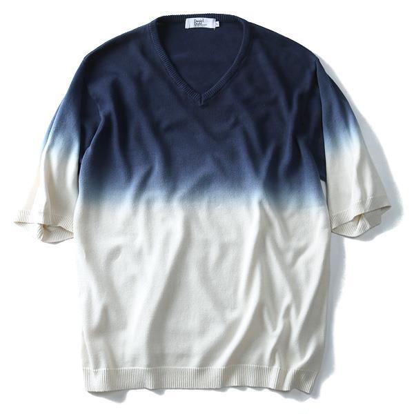 大きいサイズ メンズ DANIEL DODD 5分袖 グラデーション柄 サマー セーター azk-1702130