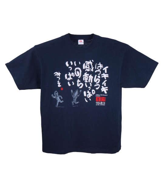 大きいサイズ メンズ ウルみつ 半袖Tシャツ ネイビー 1178-7511-2 3L 4L 5L 6L 8L