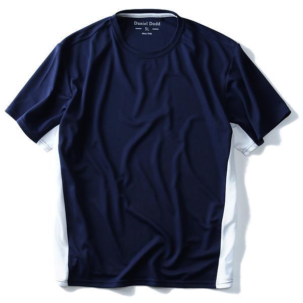 大きいサイズ メンズ DANIEL DODD Tシャツ 吸汗速乾 接触冷感 半袖 無地 スポーツTシャツ 消臭テープ付 azt-1702125